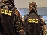 Rusiya FTX-nin iki əməkdaşı həbs olunub