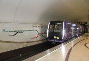 Bakı metrosunda qatarda problem yaranıb