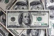 Dolların sentyabrın 16-na olan məzənnəsi