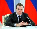 Dimitri Medvedevin yeni vəzifəyə təyin ediləcəyi gözlənilir