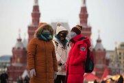 Rusiyada koronavirusa yoluxanların sayı kəskin artdı