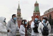 Rusiyada koronavirusa yoluxanların sayı 252 245-ə çatıb, 2 305 nəfər ölüb