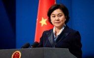 Çin İranla bağlı ABŞ-a müraciət edib