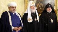 Azərbaycan, Rusiya və Ermənistan dini liderlərinin görüşünün vaxtı açıqlandı