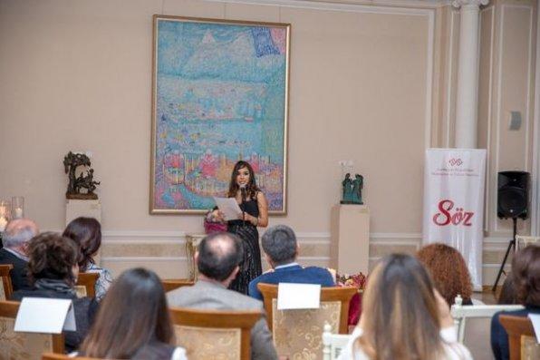 Leyla Əliyevanın təşəbbüsü ilə poeziya gecəsi keçirilib - FOTO