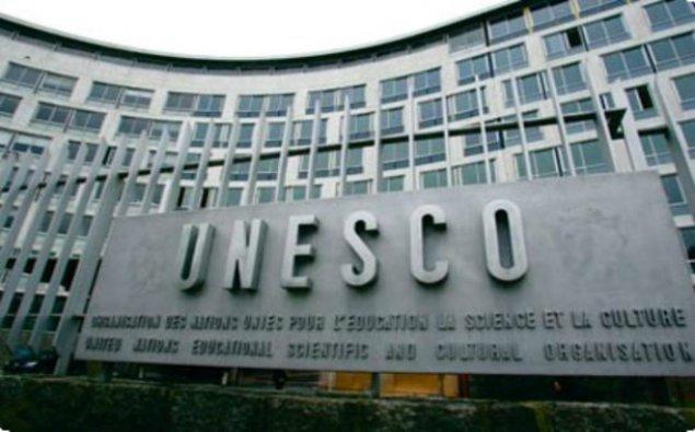 UNESCO-nun baş katibi vəzifəsinə 4 müsəlman namizəddir