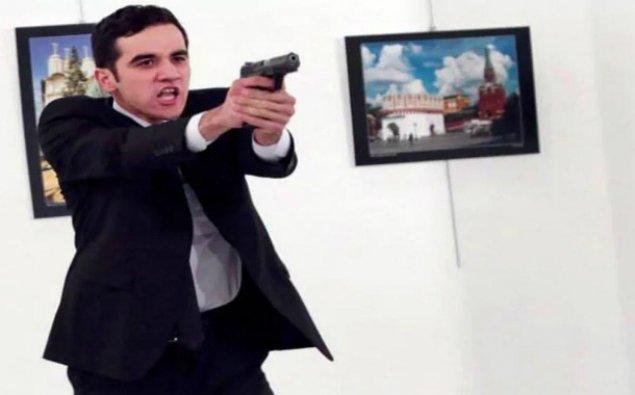 Rusiya səfirinin qatilinin bank hesabı tapıldı