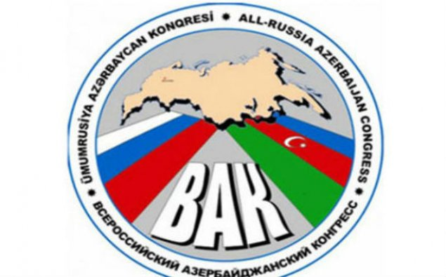 Diasporla İş üzrə Dövlət Komitəsi ÜAK-la bağlı bəyanat yayıb