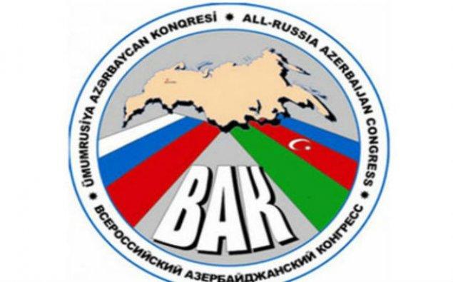 Rusiyadakı qazax diasporu ÜAK-ın ləğvi ilə bağlı bəyanat yaydı
