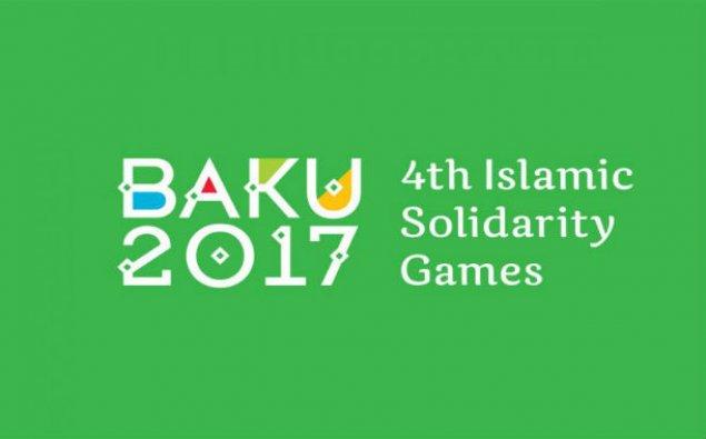 Bakı-2017 IV İslam Həmrəyliyi Oyunları başa çatır