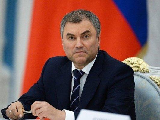 Rus dilinin Ermənistanın rəsmi dili elan olunması təklif edilib