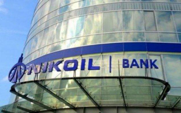 """""""Nikoil Bank""""da Vüqar Kərimovun """"qiymətləndirmə"""" əməliyyatları - Vətəndaş yenidən banka borclu qalır"""
