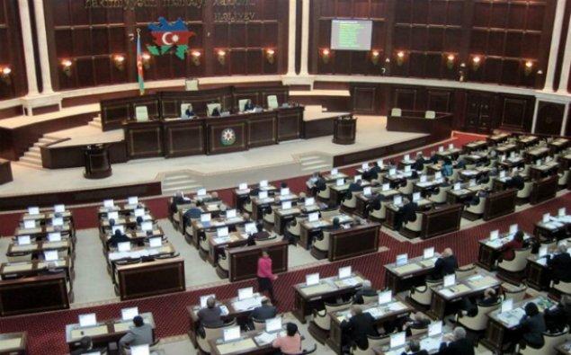 Büdcə zərfi parlamentin plenar iclasına tövsiyə olunub  Böyüt