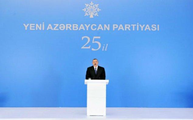 Prezident YAP-ın 25 illiyinə həsr olunmuş təntənəli yubiley mərasimində - FOTOLAR (YENİLƏNDİ)