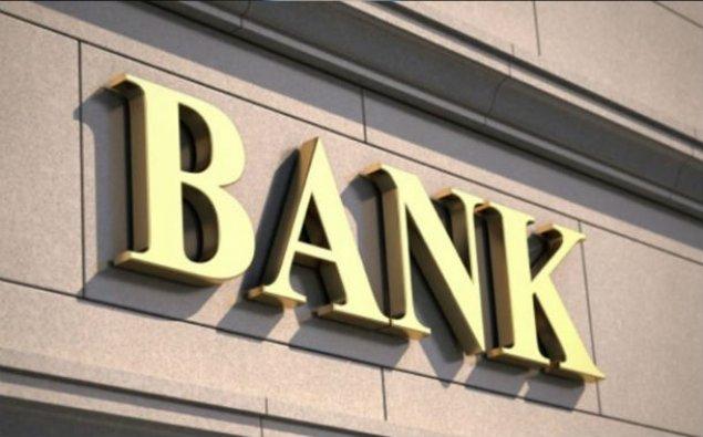Bu il 13 bank filialı bağlandı