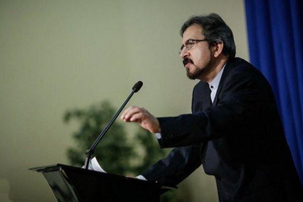 İran XİN: Ərəb dövlətləri İslam dünyası və Fələstinə xəyanət edir