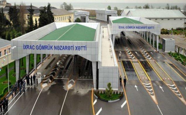 Azərbaycana idxal edilən bu mallar gömrük rüsumundan azad edilib