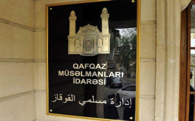 Qafqaz Müsəlmanları İdarəsinə 4 milyon manat ayrıldı