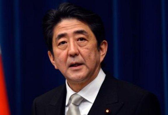 Yaponiyanın baş nazirinin istefası tələb edildi