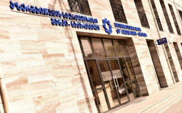 ABB-nin filialının ləğvi ilə bağlı Gürcüstan Milli Bankına müraciət olunub