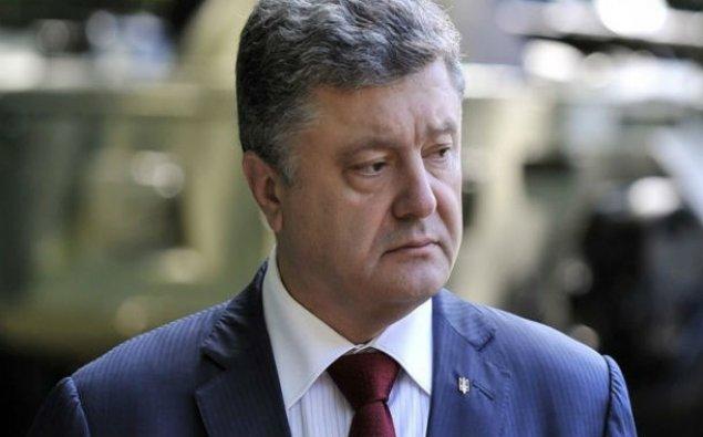 """Ukrayna NATO-nun üzvü olacaq"" – Poroşenko"