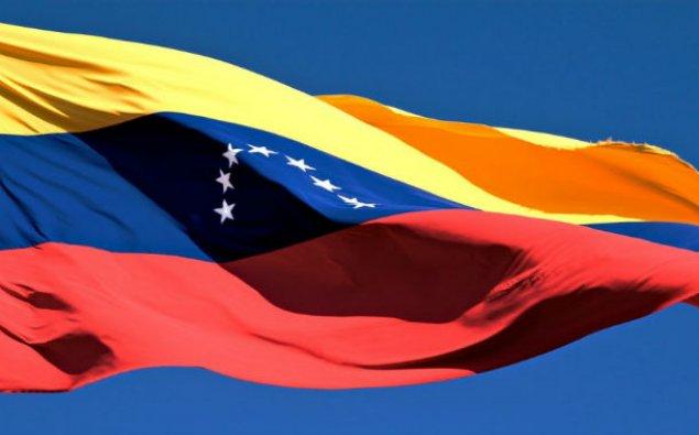 Venesuelada dövriyyəyə yeni alternativ valyuta buraxıldı