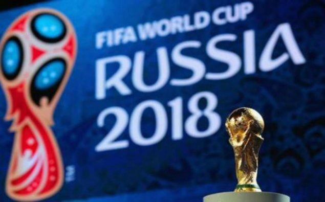 Bu gün futbol üzrə XXI dünya çempionatı başlayır