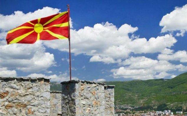 Makedoniya hökuməti ölkənin yeni adı ilə bağlı qanun layihəsini təsdiqlədi
