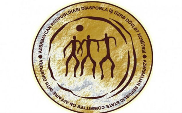 Diaspor Gənclərinin I Yay Düşərgəsi təşkil edilir