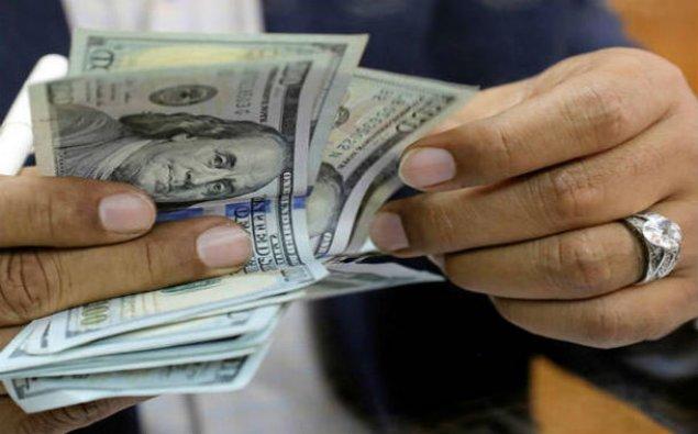 Dolların sentyabrın 17-nə olan məzənnəsi