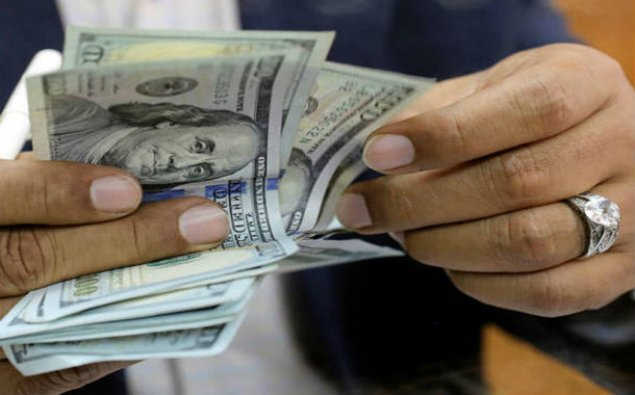 Dolların sentyabr 19-a olan məzənnəsi
