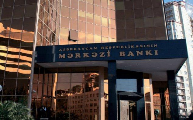 Mərkəzi Bank valyuta ehtiyatlarının məbləğini açıqladı