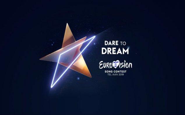 """""""Eurovision 2019"""" mahnı müsabiqəsinin loqosu təqdim olunub"""