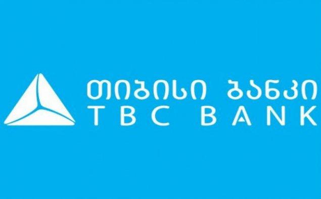 Azərbaycanda törəməsi olan Gürcüstan bankı istintaqa cəlb olundu