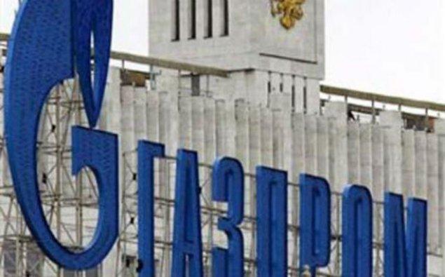 """""""Qazprom"""" Ermənistana sərmayə qoyuluşunu azaltmağa planlaşdırır"""