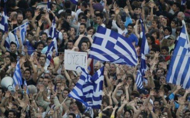 Yunanıstanda mitinq keçirmək qadağan edildi