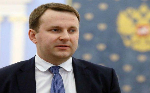 Rusiyanın iqtisadi inkişaf naziri Azərbaycana gəlir