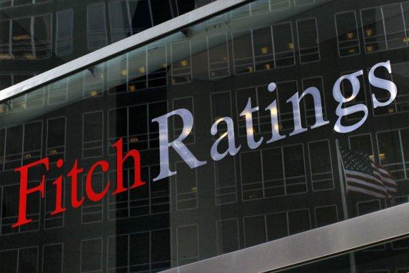 """""""Fitch"""" SOCAR-ın reytinqini müəyyən etdi"""