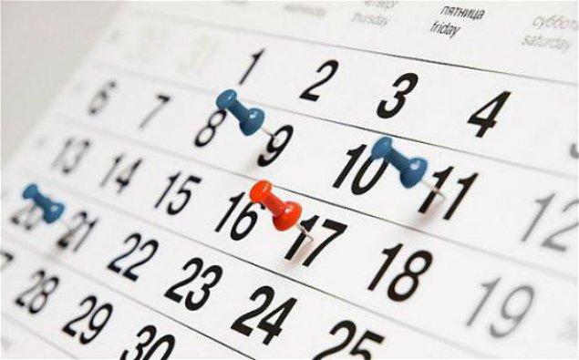 Gələn ay bayramlarla əlaqədar iki qeyri-iş günü olacaq