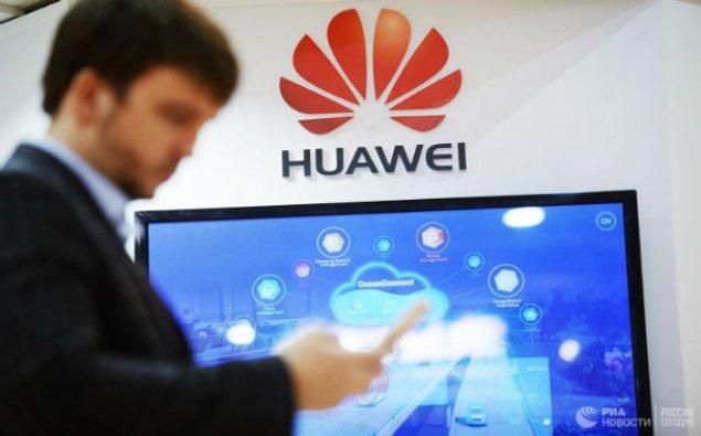 """""""Huawei"""" smartfonlarında sosial şəbəkələr olmayacaq"""
