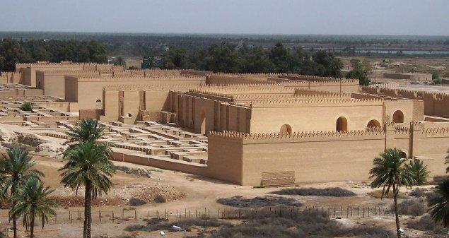 Babil şəhəri Dünya İrs Siyahısına daxil edilib
