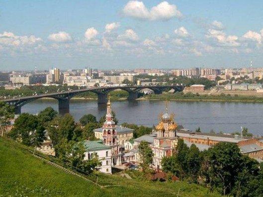 Rusiyada ən ucuz evlər bu regionlardadır