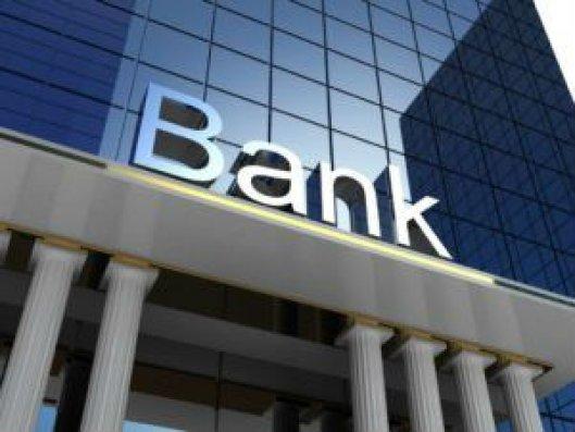Azərbaycan bankları gücləndirilmiş iş rejiminə keçəcək