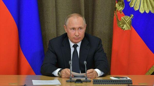 """""""Rusiya ABŞ-la dialoqa açıqdır"""" – Putin"""