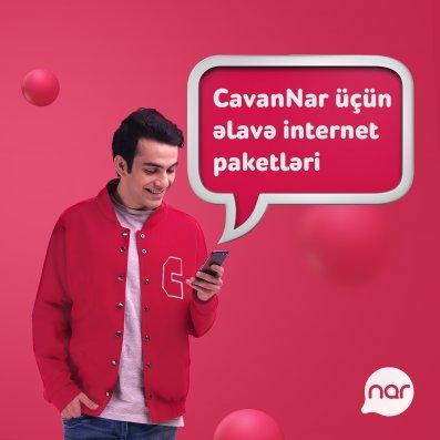 """Sosial şəbəkədən çox istifadə edənlər üçün """"Nar""""dan əla fürsət!"""