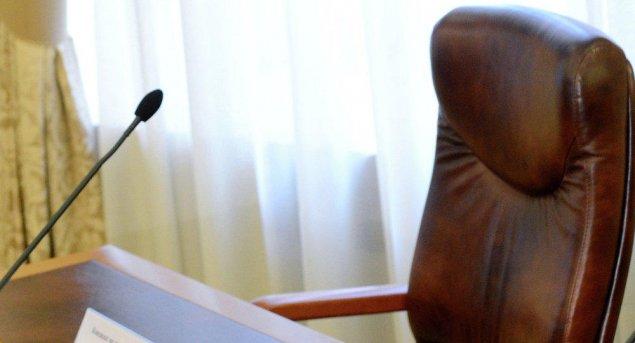 AMEA-nın iki institut və iki muzeyinə yenidən direktorlar seçilib