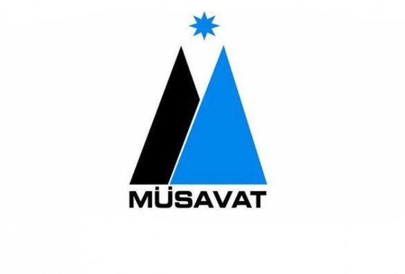 Müsavat Partiyasının qurultayının vaxtı dəyişdirildi