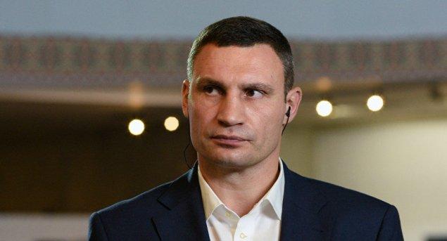 Kiyev meri barəsində növbəti cinayət işi açılıb