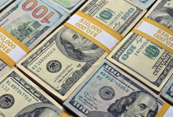 Dolların noyabrın 25-nə olan məzənnəsi açıqlanıb