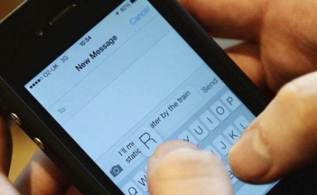 SMS-icazədən istifadə edənlərin diqqətinə:  daha bir dəyişiklik